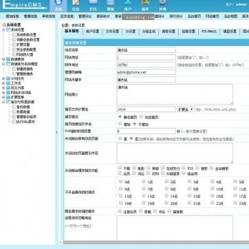 个人博客文章新闻资讯网站帝国CMS整站模板自适应HTML5响应式手机后台功能
