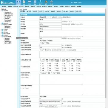 帝国CMS会员付费观看视频下载资料新闻资讯HTML5自适应响应式模板后台功能