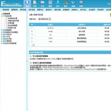 帝国CMS文章微信资讯新闻博客网站模板源码自适应响应式HTML5手机后台功能