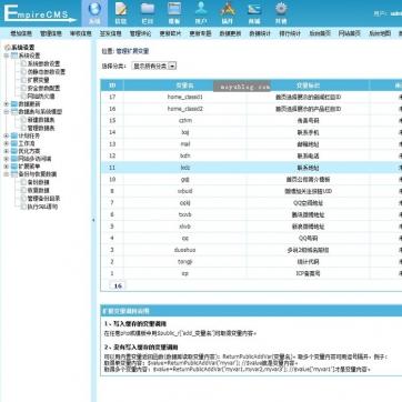 企业公司网站后台模板自适应响应式HTML5帝国CMS整站源码支持手机后台功能