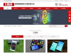 帝国CMS模板整站HTML5响应式手机自适应企业公司产品展示作品文章新闻图片网站-ecms268