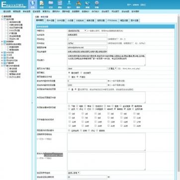 微商货源发布展示网站系统帝国CMS模板整站自适应响应式手机后台功能