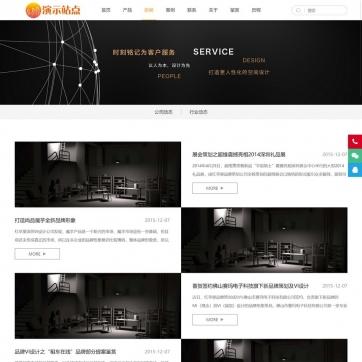 帝国CMS模板整站HTML5响应式手机自适应企业公司产品展示作品文章新闻图片网站-ecms241