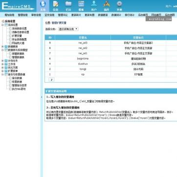图文资讯新闻文章HTML5手机自适应响应式网站源码帝国CMS整站模板后台功能