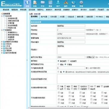 简单资讯文章网站html5响应式自适应模板博客多种颜色手机帝国CMS后台功能