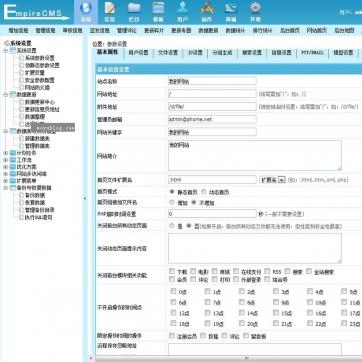 自适应响应式HTML5企业公司工作室模板帝国CMS整站源码支持手机后台功能