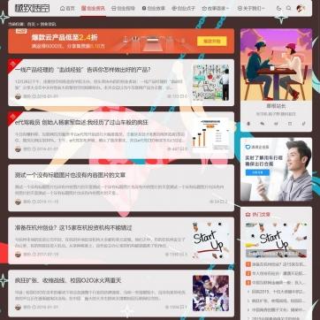 视频收费播放下载新闻资讯门户自适应手机HTML5帝国CMS整站模板-ecms258