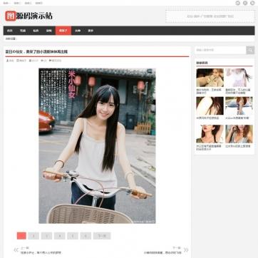 瀑布流图片网站HTML5自适应响应式源码帝国CMS后台整站手机平板