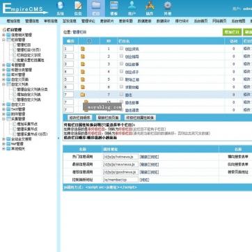 新闻资讯图片展示响应式自适应手机HTML5帝国CMS整站网站源码模板后台功能