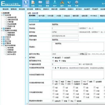 简约大气个人博客资讯文章图片帝国CMS网站模板自适应响应式HTML5后台功能