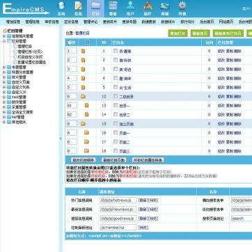 个人博客文章新闻蓝色专业帝国CMS整站模板自适应HTML5响应式手机后台功能
