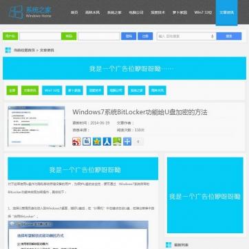 第二版系统程序软件资源精品免费收费会员下载站帝国CMS模板源码