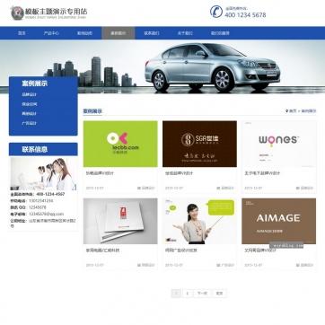 百度MIP工作室企业公司自适应响应式HTML5模板帝国CMS整站源码