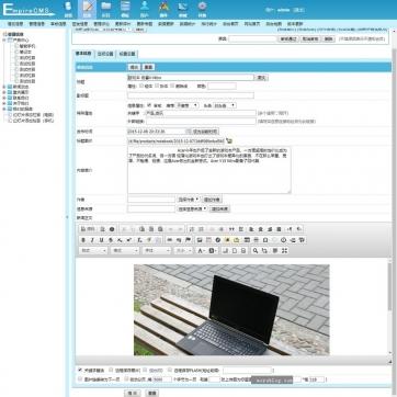 公司企业产品案例展示新闻发布HTML5响应式自适应手机帝国CMS整站模板后台功能
