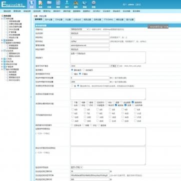 帝国cms模板HTML5响应式手游手赚平台手机软件游戏分享下载整站模板-ecms269后台功能