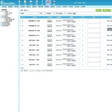 宽屏简洁大号文字新闻文章资讯博客帝国CMS自适应响应式手机HTML5整站SEO模板后台功能