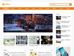个人网站博客文章新闻资讯自适应HTML5响应式手机模板整站帝国CMS-ecms291