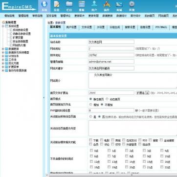 第二版绿色大气健康养生资讯文章网站源码php门户模板程序帝国CMS后台功能