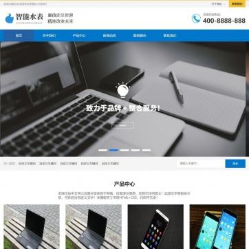 简单大气公司企业工作室帝国CMS整站HTML5响应式自适应手机模板-293