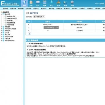 公司企业形象展示产品网站自适应响应式HTML5手机帝国CMS整站源码后台功能