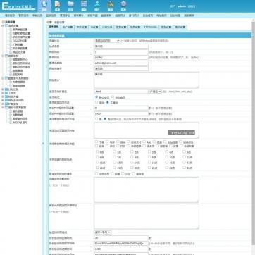 个人网站博客文章新闻资讯自适应HTML5响应式手机模板整站帝国CMS-ecms274后台功能
