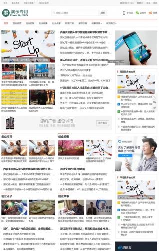 视频会员播放软件下载资讯新闻门户自适应手机HTML5帝国CMS整站模版B