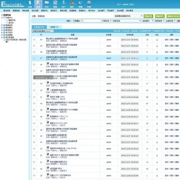 工作室企业公司自适应响应式HTML5模板帝国CMS整站源码支持手机绿色版后台功能