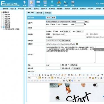 简洁大气瀑布流效果帝国CMS模板整站源码自适应HTML5响应式手机后台功能
