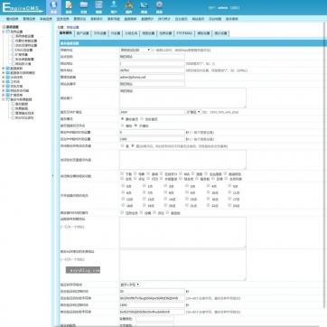 文章下载图片视频商城淘宝客帝国CMS整站模板自适应HTML5响应式-ecms238后台功能