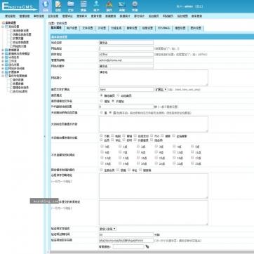 新闻下载图片资讯会员帝国CMS整站模板源码HTML5自适应响应式手机后台功能