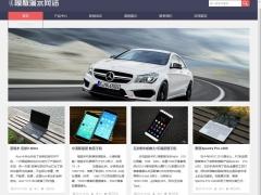 企业公司产品瀑布流网站模板自适应响应式HTML5帝国CMS整站源码