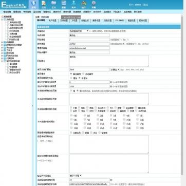 收费视频播放下载新闻资讯博客自适应手机HTML5帝国CMS整站模板后台功能