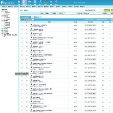 自适应响应式HTML5公司企业工作室整站源码帝国CMS支持手机后台功能