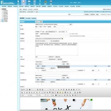 自适应手机HTML5帝国CMS模板新闻资讯个人博客工作室视频收费播放下载整站-ecms266后台功能