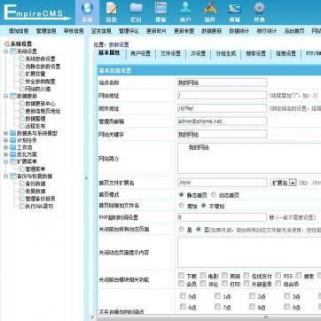 个人博客新闻资讯网站模板帝国CMS整站自适应响应式HTML5简洁高效后台功能