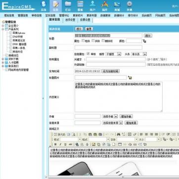 帝国CMS企业公司工作室网站整站源码简洁大方自适应HTML5响应手机后台功能