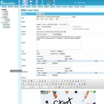 帝国CMS模板自适应手机HTML5新闻资讯个人博客工作室视频收费播放下载整站-ecms234后台功能