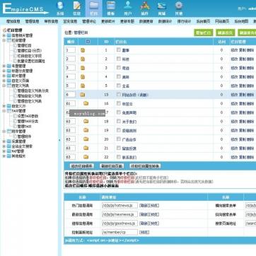图片淘宝客导购博客网站自适应响应式手机HTML5帝国CMS整站模板后台功能
